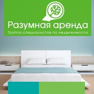 Аренда квартир и офисов Лотошино