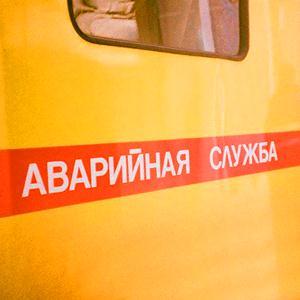 Аварийные службы Лотошино