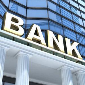 Банки Лотошино