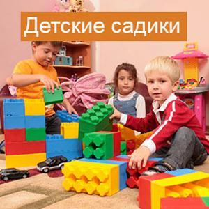 Детские сады Лотошино