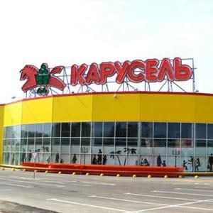 Гипермаркеты Лотошино