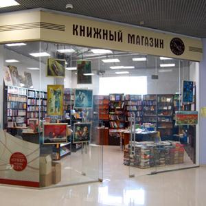 Книжные магазины Лотошино