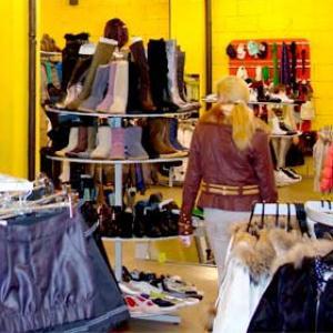 Магазины одежды и обуви Лотошино