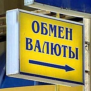 Обмен валют Лотошино