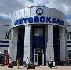 Автовокзалы в Лотошино