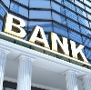 Банки в Лотошино