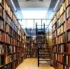 Библиотеки в Лотошино