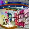 Детские магазины в Лотошино