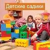 Детские сады в Лотошино