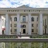 Дворцы и дома культуры в Лотошино