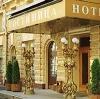 Гостиницы в Лотошино