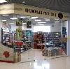 Книжные магазины в Лотошино