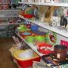 Магазины хозтоваров в Лотошино