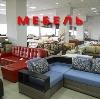 Магазины мебели в Лотошино
