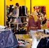 Магазины одежды и обуви в Лотошино