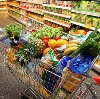 Магазины продуктов в Лотошино