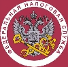 Налоговые инспекции, службы в Лотошино