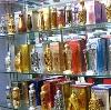 Парфюмерные магазины в Лотошино