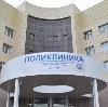 Поликлиники в Лотошино