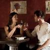 Рестораны, кафе, бары в Лотошино