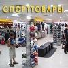 Спортивные магазины в Лотошино
