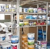Строительные магазины в Лотошино
