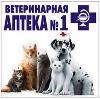 Ветеринарные аптеки в Лотошино