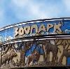 Зоопарки в Лотошино