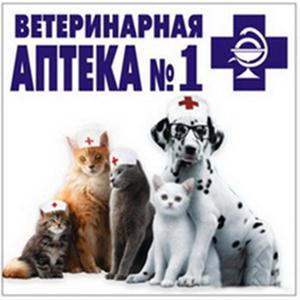 Ветеринарные аптеки Лотошино